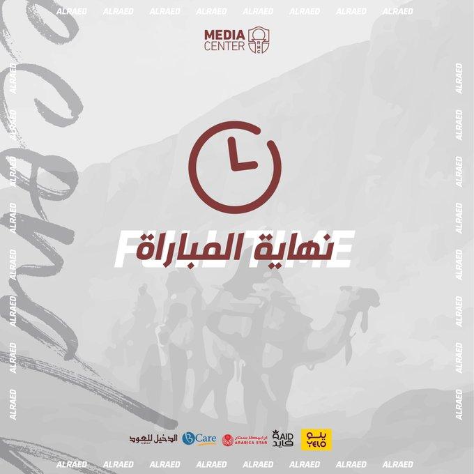 الدوري السعودي الممتاز لدرجة الشباب