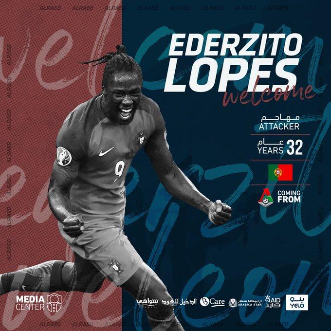 التعاقد مع المهاجم البرتغالي ايدير لوبيز